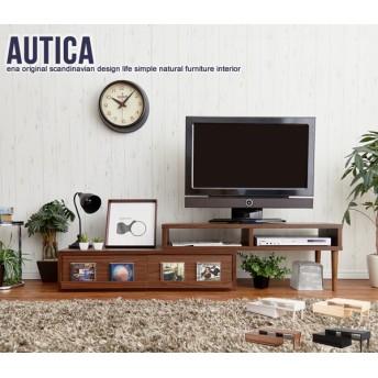完成品 テレビ台 テレビボード コーナーテレビ台 テレビラック 木製 ローボード 伸縮テレビ台 リビングボード ロータイプ スライドAVボード AUTICA 代引不可