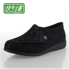 アサヒシューズ 快歩主義 靴 LO11 KS20545 シューズ 介護 介護シューズ 軽量 レース 日本製 3E 黒 ブラック レディース