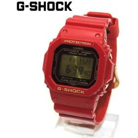 30th ANNIVERSARY CASIO(カシオ) G-SHOCK(Gショック) GW-M5630A-4ER ライジングレッド 時計 腕時計