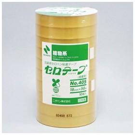 セロテープ 産業用 ニチバン No.405 18mm×50m