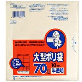 70L コンパクトタイプ ポリ袋 日本サニパック H-74