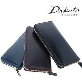 ダコタブラックレーベル Dakota black label ラウンドファスナー長財布 モルト メンズ 627004