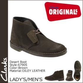 クラークス オリジナルズ Clarks ORIGINALS メンズ DESERT BOOT ブーツ デザート ブーツ Mワイズ 26107879 ブラウン