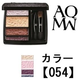 AQ MW グラデーション アイシャドウ 054 コーセー コスメデコルテ - 定形外送料無料 -wp