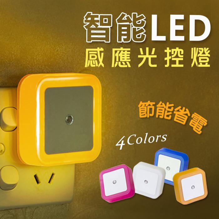 磁吸   磁鐵 感應燈 櫥櫃燈  層板燈    小夜燈 光控感應燈  展示燈 衣櫃燈 床頭燈  LED 人體感應 開關 USB  宿舍  樓梯  廁所  走道樓梯  『17購』  L2201