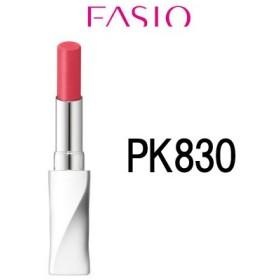 バーム ルージュ PK830 2.3g コーセー ファシオ 取り寄せ商品 - 定形外送料無料 -wp