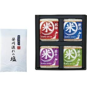 返品・キャンセル不可 初代 田蔵 特別厳選 本格食べくらべお米ギフトセット 野菜 NNIA-3000 代引不可