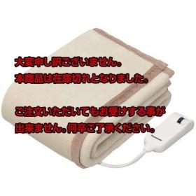 パナソニック 電気しき毛布 シングルLSサイズ 電気毛布 DB-UM3LS-C ベージュ