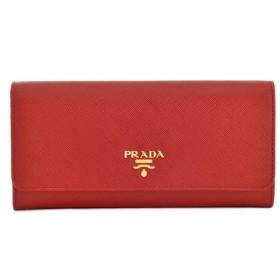 プラダ PRADA 財布 サイフ さいふ 二つ折り長財布 型押しカーフスキン 1MH132 QWA 68Z