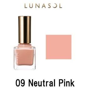 カネボウ ルナソル ネイルフィニッシュN 09 Neutral Pink - 定形外送料無料 -