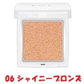 RMK インジーニアス パウダーアイズ N 06 シャイニーブロンズ - 定形外送料無料 -wp