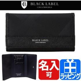 クレストブリッジ メンズ ブラックレーベル キーケース シャドーチェック キーホルダー 名入れ 5連 ブランド BLACK LABEL CRESTBRIDGE 512-13-514