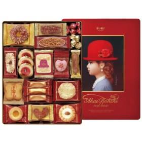 赤い帽子 赤い帽子 クッキー詰合せレッド 代引不可