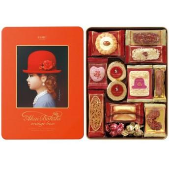赤い帽子 オレンジボックス 12種 26個入り