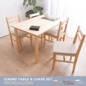 (在庫処分)ニコルダイニング5点セット テーブル 椅子 机 セット ダイニング 家具 リビング 食卓 NCL120TBL5S (D)