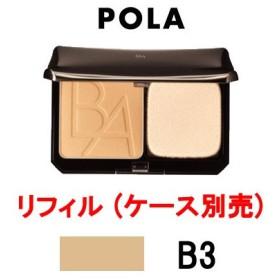 POLA ポーラ B.A ザ パウダリィファンデーション リフィル / ケース 別売 B3 SPF15 ・ PA+++ - 送料無料 -wp 北海道・沖縄を除く