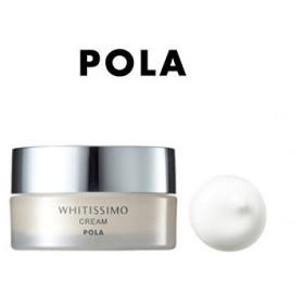 POLA ポーラ ホワイティシモ 薬用クリーム ホワイト 30g - 送料無料 -wp 北海道・沖縄を除く