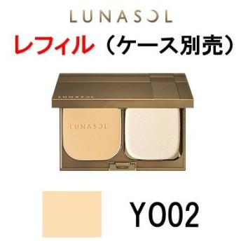 カネボウ ルナソル スキンモデリングパウダーグロウ YO02 レフィル/ケース別売 - 定形外送料無料 -wp