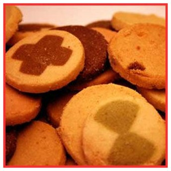 冬の豆乳おからクッキー おからクッキー クッキー 豆乳 豆乳クッキー 訳あり ポイント 倍