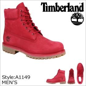 ティンバーランド ブーツ メンズ 6インチ Timberland 6INCH PREMIUM WATERPROOF BOOTS A1149 Wワイズ プレミアム 防水 レッド