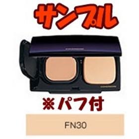 カバーマーク フローレスフィット (サンプル) FN30 ベージュ (covermark/カバマ/ファンデーション/お試し) - 定形外送料無料 -