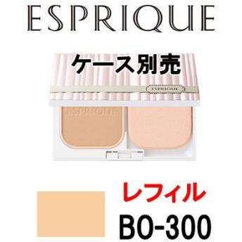 エスプリーク ピュアスキンパクト UV BO-300 レフィル/ケース別売 - 定形外送料無料 -