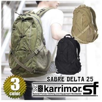 カリマーSF karrimorSF リュックサック バックパック サブレデルタ25 sabre delta 25 489292