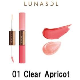 カネボウ ルナソル ダブルカラーリングリップス 01 Clear Apricot - 定形外送料無料 -