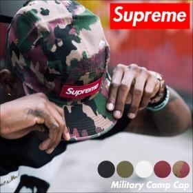 シュプリーム キャップ Supreme キャンプキャップ ジェットキャップ 帽子 ボックスロゴ SS17H22 MILITARY CAMP CAP メンズ レディース