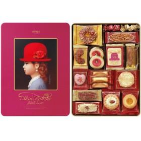 内祝い 内祝 お返し ギフト お菓子 スイーツ チボリーナ 赤い帽子 ピンクボックス クッキー 詰め合わせ 詰合せ 焼き菓子 洋菓子