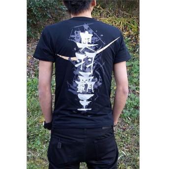 戦国武将Tシャツ 〔伊達政宗 奥羽覇王〕 XSサイズ 半袖 ブラック(黒) 〔Uネック おもしろ〕
