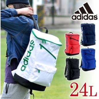 【30%OFFセール】アディダス adidas リュックサック バックパック LOKI ロキ メンズ レディース 55053