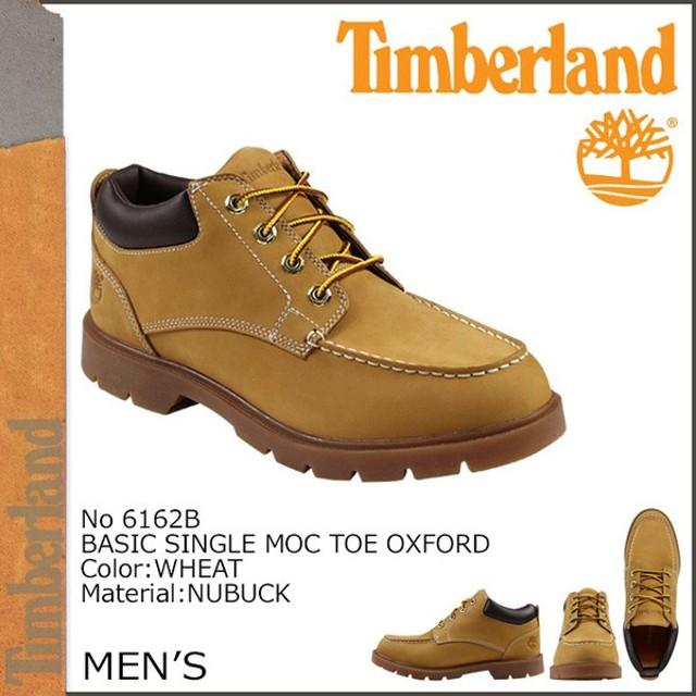 ティンバーランド Timberland ベーシック シングル モック トゥ オックスフォード シューズ BASIC SINGLE MOC TOE OXFORD レザー 6162B