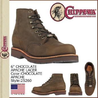 チペワ CHIPPEWA 6インチ ワークブーツ チョコレート アパッチ 25260 6INCH CHOCOLATE APACHE LACER 2ワイズ レザー メンズ