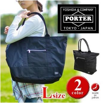 PORTER ポーター TERRA TOTE BAG L 658-05419