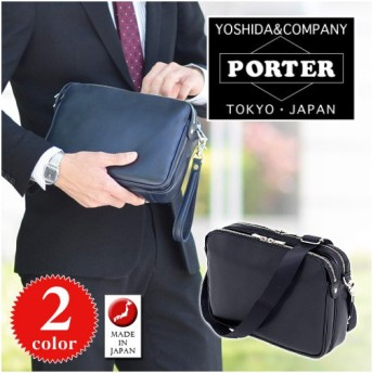 吉田カバン ポーター PORTER 2wayショルダーバッグ セカンドバッグ SORT ソート 116-03277