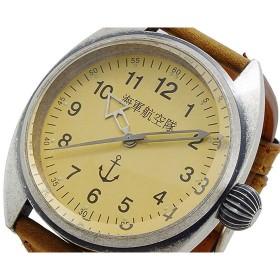 海軍航空隊 クオーツ メンズ アンティーク調 腕時計 698TC-WH