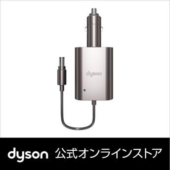 ダイソン 車載シガーソケット12V 充電器|Dyson Car Charger 【新品】