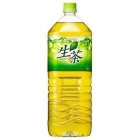 お茶 生茶 緑茶 キリン 2L×6本 1ケース