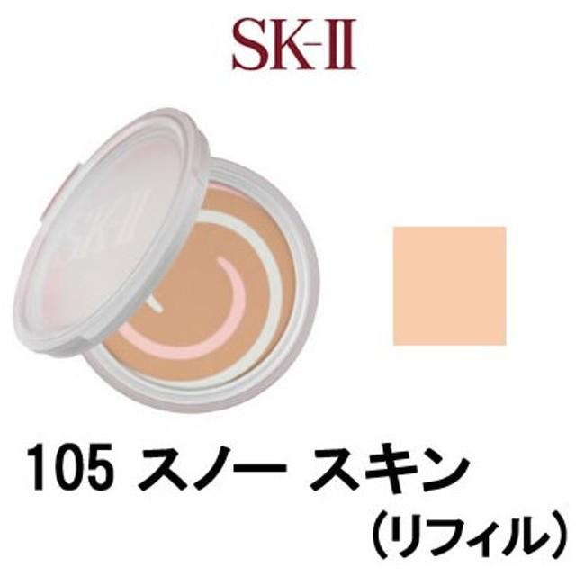 SK-2クリアビューティエナメルラディアントクリームコンパクト 105 スノースキン 替/ケース別売 SKII SK-II SK2 エスケーツー - 定形外送料無料 -wp