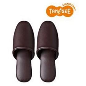TANOSEE 高級レザー調スリッパ ブラウン