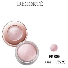 コーセー コスメデコルテ アイグロウ ジェム PK885- 定形外送料無料 -