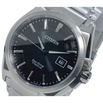 シチズン CITIZEN エコドライブ メンズ 腕時計 BM6931-54E