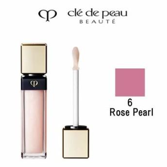 資生堂 クレドポーボーテ ブリアンアレーブルエクラ 6 Rose Pearl- 定形外送料無料 -