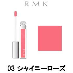 カラーリップグロス 03 シャイニーローズ RMK ( アールエムケー / ルミコ / 口紅 ) - 定形外送料無料 -wp