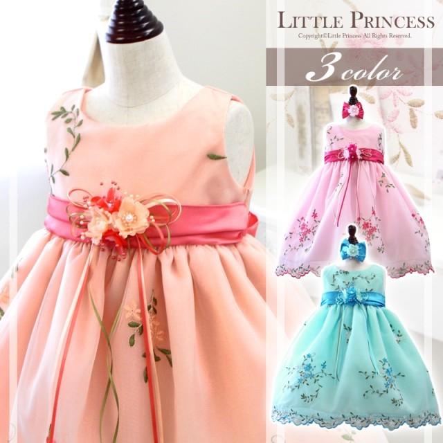 2bbd346ea81177 ベビードレス 結婚式 70 80 90 95cm 花刺繍 刺繍ドレス ヘアバンド付き ピンク