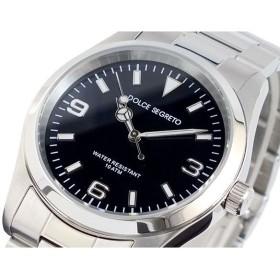 ドルチェセグレート DOLCE SEGRETO 腕時計 EX300BK