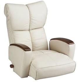 肘付 本革 座椅子 (風雅) YS-P1370HR-IV アイボリー (代引き不可)