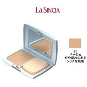 ラシンシア パウダリーパクトUV レフィル 31 ベージュ やや深みのあるシックな肌色- 定形外送料無料 -