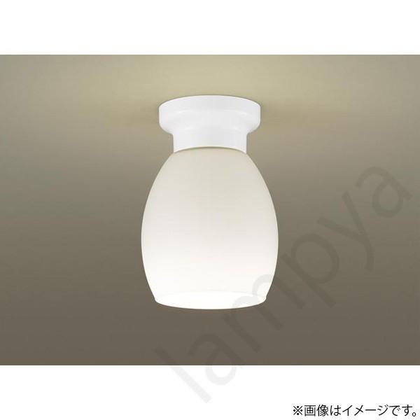Hunter 2-1//4 Amber Accessory Glass-Model No 28890 Hunter Fan